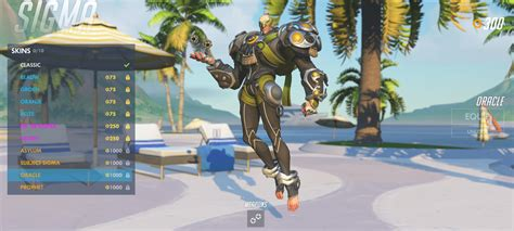 All of the Skins for Sigma, Overwatch Hero 31 | The Game Haus