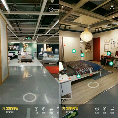 Tmall Unveils Interactive 3D Shopping Experience | Alizila